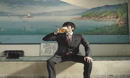 Hiru no Sentozake   昼のセント酒