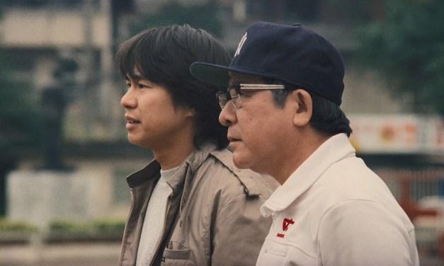 Taipei Story | 青梅竹馬