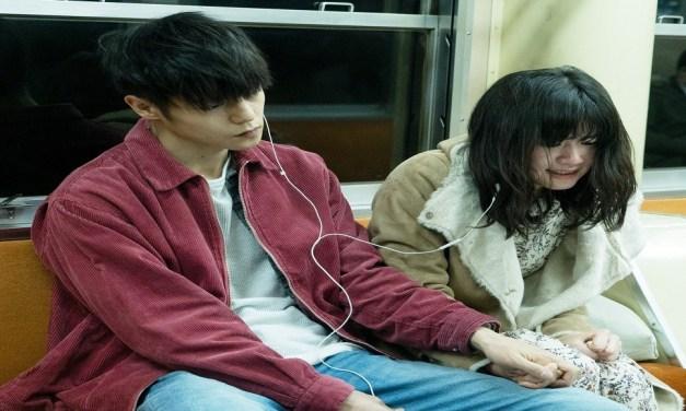 First Love   初恋 (CO)