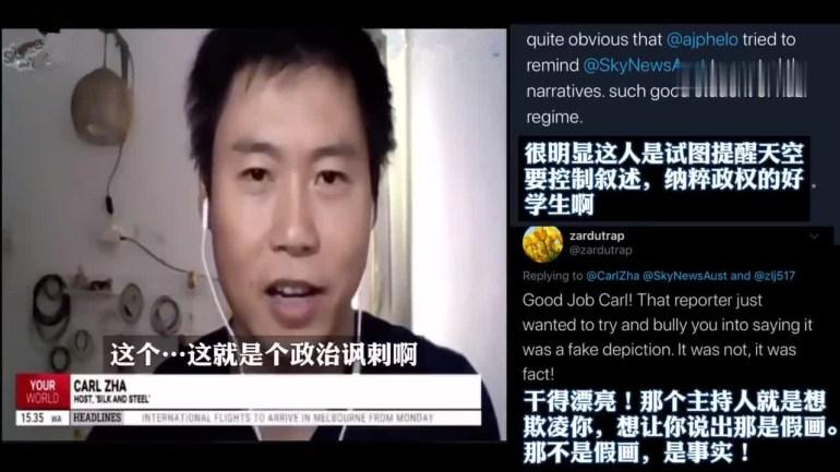 漫画事件!澳主播连线华裔网民欲扳回一局,却被打了个措手不及