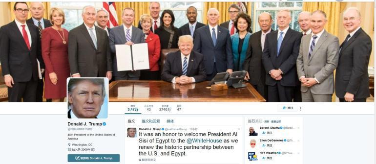 美国自由民主的最大问题来了,总统失去网络发言权后,打了谁的脸