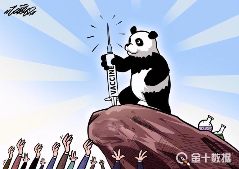 30亿剂疫苗遭囤积!新西兰欲联合中国等18国:让防疫物资免税
