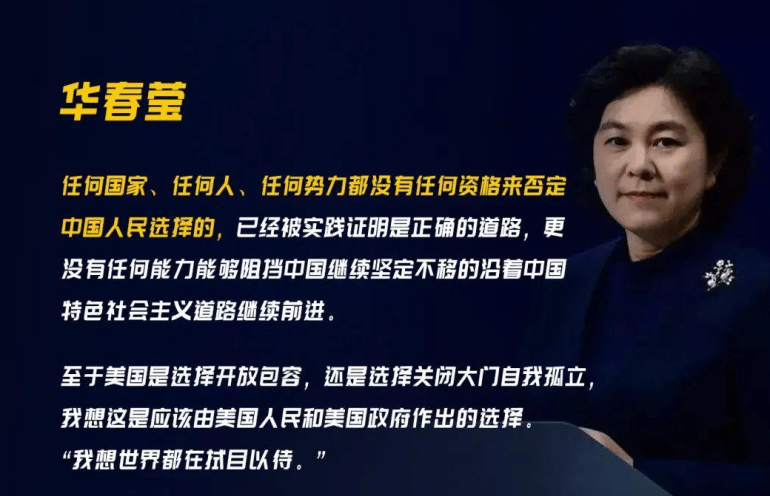一个都跑不掉,中国宣布对美加实施制裁,五眼联盟已被戳瞎四只眼
