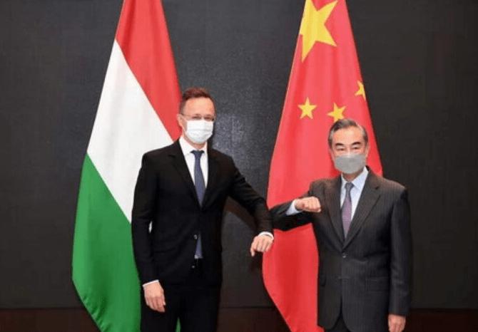 匈牙利多次为中国正义发声,否决欧盟涉华决议,王毅外长送上大礼