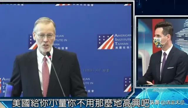 郁慕明:世人看清美国真面目,台湾仍死抱媚美浮木,招来可怕灾祸