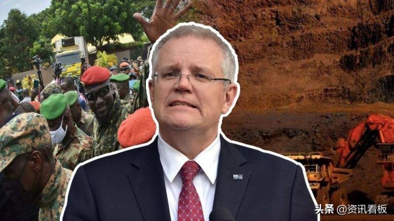 几内亚一夜变天,澳大利亚沾沾自喜:这下中国人该来求我们卖矿了