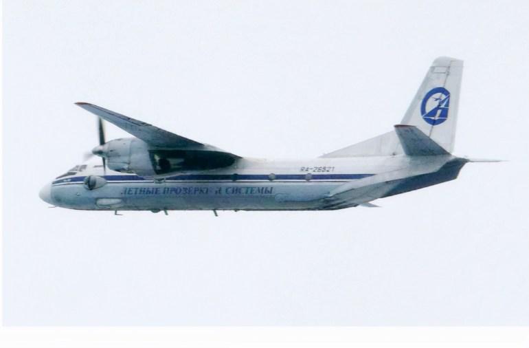 俄罗斯飞机闯入日本领空?日本立即严厉抗议,普京却丝毫不给面子