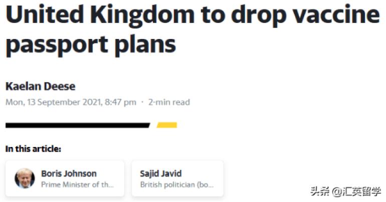 英国留学:又黄了!英国宣布取消疫苗护照,秋冬防疫不封锁