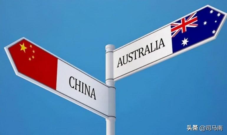 司马南:澳大利亚监控中国旅澳学者微信群?土澳自信心咋崩溃了?