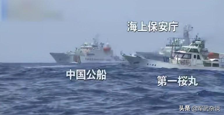 强硬!中国海警钓鱼岛撞击日本巡逻舰,4舰面对12艘日舰毫不退缩