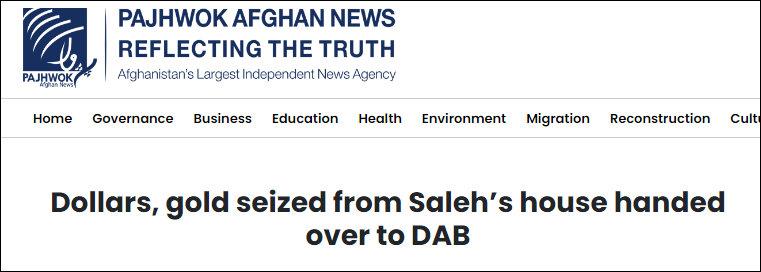 塔利班称在前副总统家中搜出650万美元和18块金砖,消息人士:已交给阿富汗央行