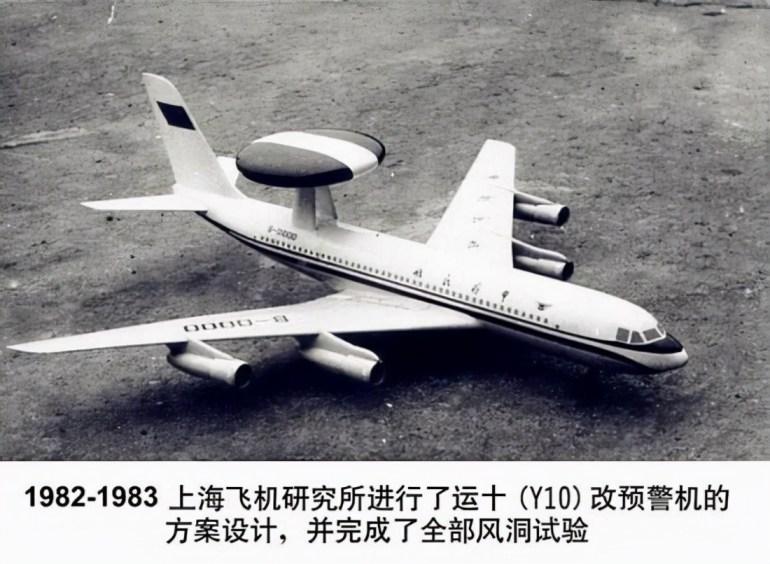 中国航空的辛酸历史:从零到歼20,我们看了别人多少眼色?