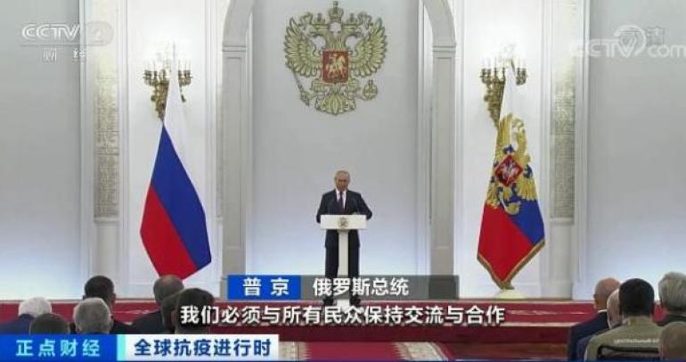 揪心!疫情恶化!俄罗斯日增新冠死亡人数创新高!普京紧急提醒