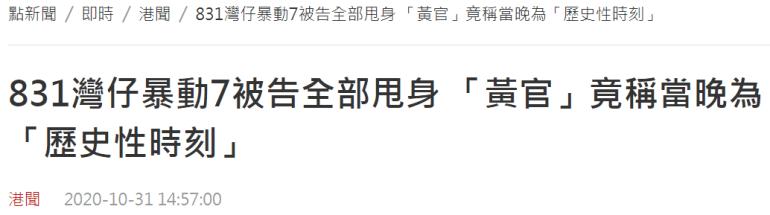 """港媒:区域法院法官沈小民请辞将举家移民英国,""""曾4个月内放生14暴徒"""""""