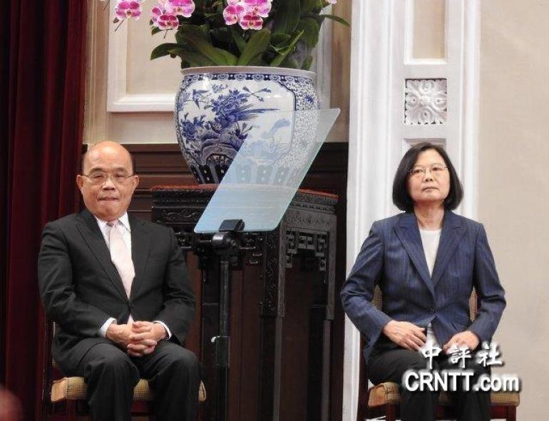 港媒:为巩固党内权力,蔡苏都在走极端,恐加剧两岸紧张