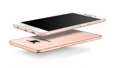 Setup Hotspot on Samsung Galaxy C7