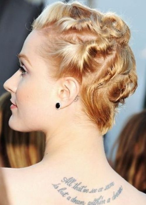 Twisted Short Hair Updo