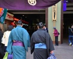 sumoukansen