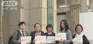 女性弁護団、抗議