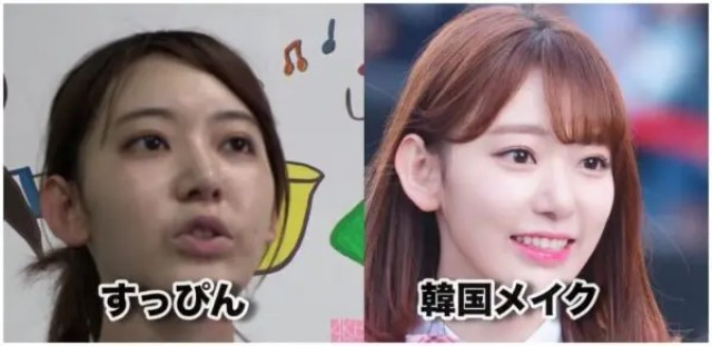 宮脇咲良、韓国メイク、顔、変わりすぎ