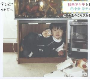 田中圭、母子家庭