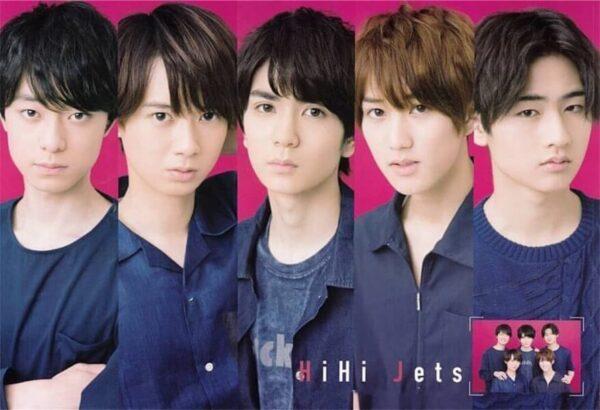 HiHiJetsのメンバーカラーとプロフィール!人気順と年齢もまとめ!