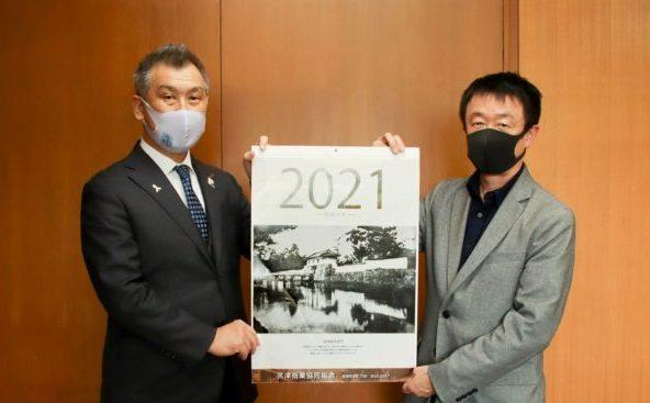 宮津商業協同組合 カレンダー