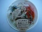 1日1/3野菜の鶏塩スープサンクス低カロリー!健康志向女性の採点