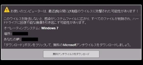 お使いのパソコン(5)(13)