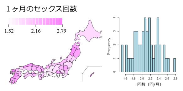 1ヶ月のセックス都道府県分布