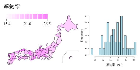 浮気率都道府県分布