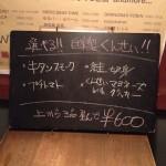 Photo 2013-12-05 20 03 20