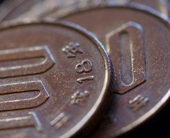 イオン銀行 金利 普通預金 利息 入金タイミング