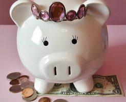 主婦 小遣い 平均 相場 節約