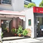 高田馬場 予言カフェ メニュー 予約方法 待ち時間
