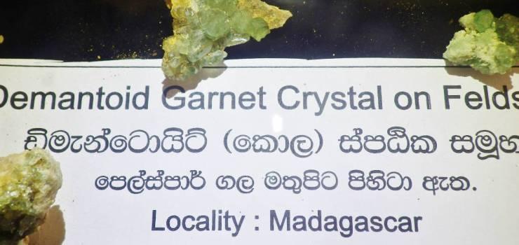 dematoidgarnet_crystal_madagascar_gallery d