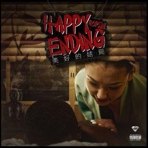 Hopsin – Happy Ending