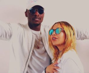 Erick Rush ft. Rowlene – Lord Have Mercy song