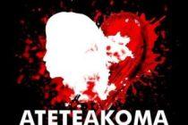 Download Kojo Antwi – Ateteakoma