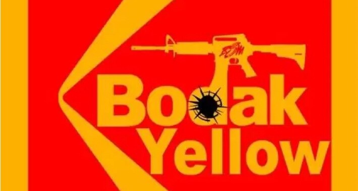 Waka Flocka Flame – Bodak Yellow