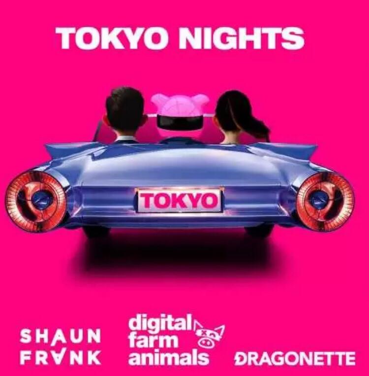 Digital Farm Animals ft. Iman - Say My Name mp3 download