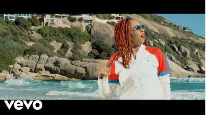 Madrina (Cynthia Morgan) - Billion Dollar Woman mp3 download