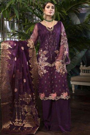 ELAF PREMIUM | Luxury Ornamental Collection | Amthyst Grace EOC-05
