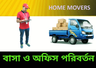 Home moving checklist in Bangladesh
