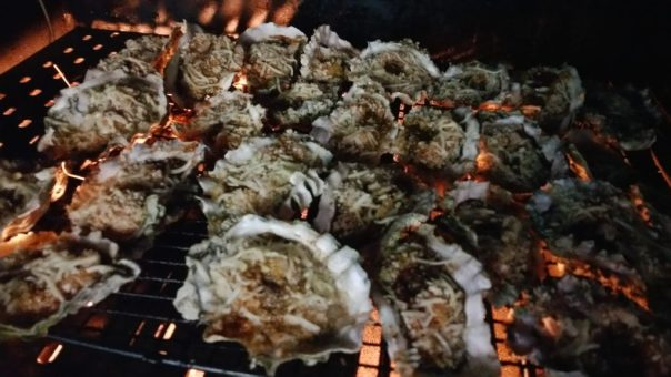 Grilled Oysters a la House of Q
