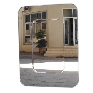 Oblong Mirror Stainless Steel Border