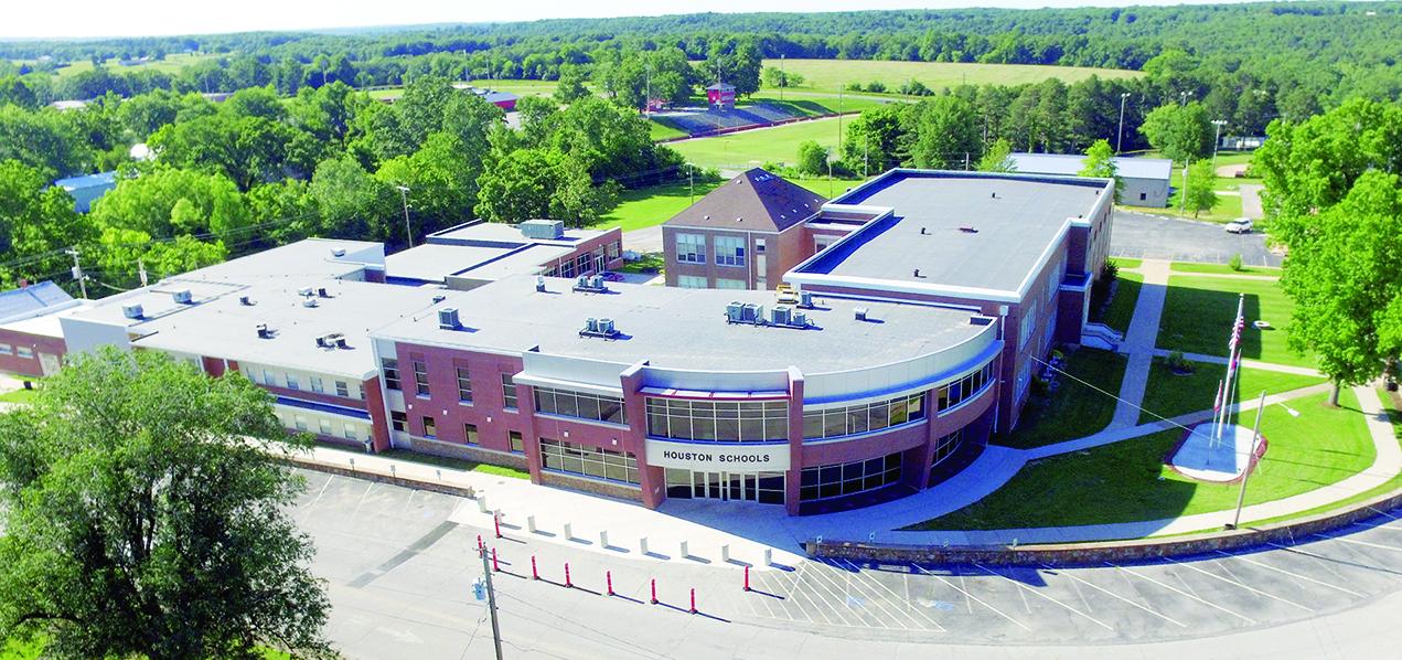 Houston school district campus
