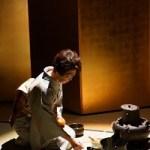 JAPANESE CULTURAL DINNER SHOW 日本文化の夕べ