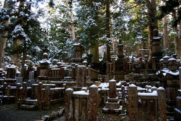 Monte Koya en Koyasan (Japón)