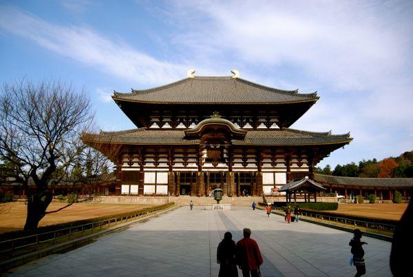 Viaje a Japon: Nara